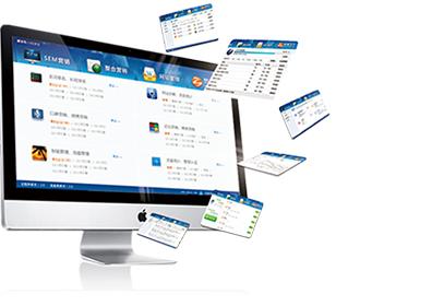 微信SEO优化与网站优化相似吗